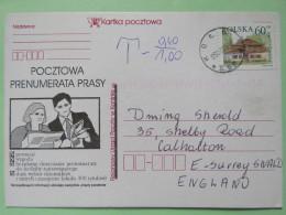 Poland 1999 Postcard People Reading Newspapers - Kolo To England - Country Estates Zyrzyna - Tax Due - 1944-.... Republic