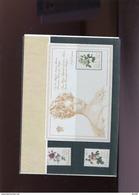 Belgie Thematische Map Nr 2 2280/81 BL63 Redouté Roses Flowers Monarchie Uitgifteprijs 120fr !!! - Cartes Souvenir