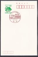 Japan Commemorative Postmark, Monorail (jch7846) - Japan