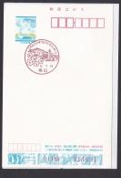 Japan Commemorative Postmark, Furusato Obihiro Potato Field (jch7964) - Sonstige