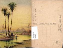 550303,Africa Egypt Cairo Caire Kairo Gizeh Giza Pyramids - Ägypten