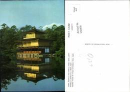 550456,Asia Japan Golden Pavillon Kinkaku Ji Kyoto - Japan