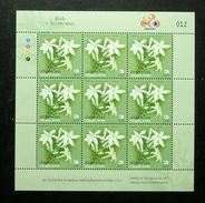 Thailand Stamp SS 2013 50th Institute Scientific And Technological Research (TISTR) - Jasminum Bhumibolianum Chalermglin - Thailand