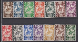 NOUVELLE CALEDONIE        N° YVERT  230/243          NEUF SANS CHARNIERES  ( N  469  ) - Neukaledonien