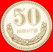 § USSR: MONGOLIA ★ 50 MUNGU 1981! LOW START★ NO RESERVE! - Mongolie