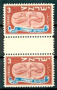 Israel - 1948, Michel/Philex No. : 10b, NEW YEAR ISSUE - VERTICAL GUTTER PAIRS - MNH - *** - - Israel