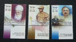 Israel Personalities 2003 (stamp) MNH - Israel