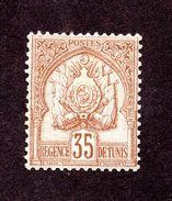 Tunisie N°26 N* TB  Cote 68 Euros !!!RARE - Unused Stamps