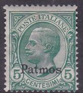 Italy-Colonies And Territories-Aegean-Patmo S 2  1912  5c Green MH - Egée (Patmo)