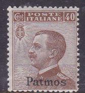 Italy-Colonies And Territories-Aegean-Patmo S 6 1912  40c Brown MH - Aegean (Patmo)
