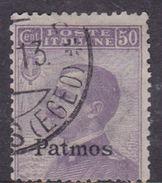 Italy-Colonies And Territories-Aegean-Patmo S 7  1912  50c Violet Used - Aegean (Patmo)