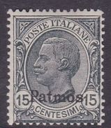Italy-Colonies And Territories-Aegean-Patmo S 10  1921 15c Slate MH - Aegean (Patmo)