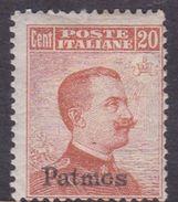Italy-Colonies And Territories-Aegean-Patmo S9 1917 20c Brown Orange No Watermark MH - Egée (Patmo)