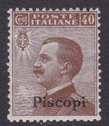 Italy-Colonies And Territories-Aegean-Piscopi S 6  1912 40c Brown MNH - Aegean (Piscopi)
