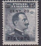 Italy-Colonies And Territories-Aegean-Piscopi S 8  1916 20c 0n 15c Slate MH - Aegean (Piscopi)