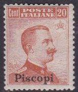 Italy-Colonies And Territories-Aegean-Piscopi S 9  1917 20c Brown Orange No Watermark MH - Aegean (Piscopi)