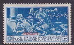 Italy-Colonies And Territories-Aegean-Piscopi S 15  1930 Ferrucci Lire 1,25 Blue MH - Aegean (Piscopi)