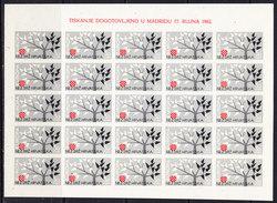 "Europa Cept 1962 Croatia ""Exile""1v In Sheetlet Of 25v  IMPERFORATED ** Mnh (F6588) ROCK BOTTOM PRICE - 1962"
