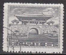 KOREA-NORTH        SCOTT NO. 477         USED      YEAR  1963 - Korea, North