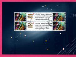 Encart - FDC - Planètes - Système Solaire - Neuchâtel - JEAN MARIE GASSMANN - 1999 - 2000 - FDC