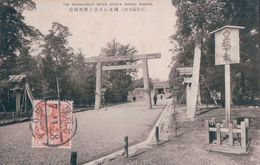 POSTAL Japon- NAGOYA - Atsuta Shrine - CIRCULADA - TAKEO MIZUNO RECP 22172 - Nagoya