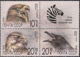 USSR Russia 1990 Block ZOO Relief Fund Birds Bird Animals Aquila Eagles Eagle Fauna Nature Stamps MNH Michel 6079-6081 - Eagles & Birds Of Prey