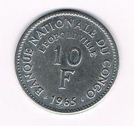 )  CONGO DEM. REP. 10 FRANCS  1965 - Congo (Democratic Republic 1964-70)