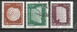 ALGERIA 1995 . STUCCOS FROM THE RUINED CITY OF SEDRATA - CPL. SET - OBLITERE USED GESTEMPELT USADO - Archéologie
