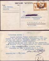 Israel Palestine Naharia To Jerusalem British Mandate Stamp 1945 OTTO MARKUS - Palestine