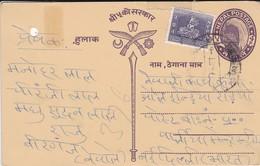 NEPAL --voir 2 Scans - Népal