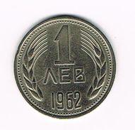 )  BULGARIJE   1  LEV   1962 - Bulgarie