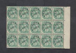 Préoblitéré - Type Blanc 1926 - 1893-1947