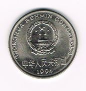 )  CHINA  1 YI YUAN  1994 - Chine