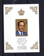 1969    40° Anniversaire De Hassan II, BF 5 **non Dentelé, Cote 83 €, - Marruecos (1956-...)