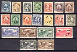 1938 50° Office Postal Tunisien, 185 / 205*, Cote 205 €, - Tunesien (1888-1955)