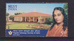 INDIA, 2017, MNH, YOGODA SATSANGA SOCIETY OF INDIA, SPIRITUAL WELL-BEING, 1v - Religions