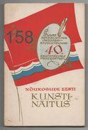 Noukogude Eesti Kunstinäitus / 1957 - Kultur