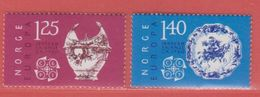 1976 ** (sans Charn., MUH, Postfris)  Yv  680/1Mi  724/5  NHK  772/3 - Unused Stamps