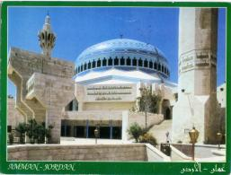 JORDAN  GIORDANIA  AMMAN  Mosque  Moschea Di Re Abdullah - Giordania