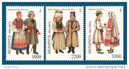 Belarus 1996 Mih. 154/56 National Costumes MNH ** - Belarus