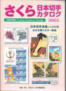 JAPAN JAPON NIPPON SAKURA CATALOG OF JAPANESE STAMPS 2003 328 PAGES - Postzegelcatalogus