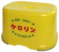 "Japanese Bath Chair  "" Kerolin Ofuro Isu 00582 "" - Other"