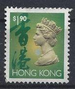 Hong Kong 1992 Queen Elizabeth II  $1.90 (o) - Hong Kong (...-1997)