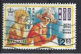 Hong Kong 1995 Movie Stars; Yam Kim-fai $2.60 (o) - Hong Kong (...-1997)