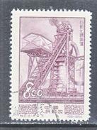 PRC 218      (o)   INDUSTRY - 1949 - ... People's Republic