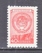 RUSSIA  1689   **   ARMS   1954  Issue - 1923-1991 USSR