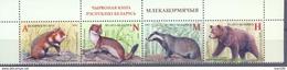 2017. Belarus, Red Book Of Belarus, Mammals, 4v, Mint/** - Bielorussia