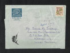 Uganda 1971 Slogan Postmark Air Mail Postal Used Aerogramme Cover Uganda To Pakistan  Flower Flowers - Uganda (1962-...)