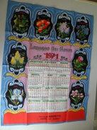 Calendrier Serviette Tissus Torchon 1971 Publicite Magasins MARIETTE DIEPPE BLANGY Seine Maritime Langage Fleurs Iris - Paper Napkins (decorated)