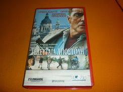 Last Run Old Greek Vhs Cassette Tape From Greece - Action, Aventure